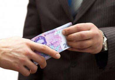 У Первомайську слідчі завершили та скерували до суду справу про привласнення місцевими посадовцями бюджетних коштів