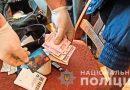 На Миколаївщині за пограбування подружжя пенсіонерів оперативники затримали раніше судимого зловмисника під час його спроби втекти